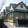 McGuire's Irish Pub