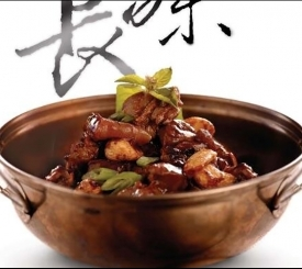 Charlie Chiang's Restaurant