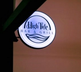 High Tide Bar & Grill